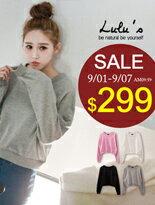 【LULUS】羅紋滾邊衛衣短版長袖上衣↘免運$299