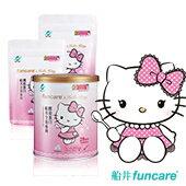 全效專利膠原蛋白Hello Kitty甜美組