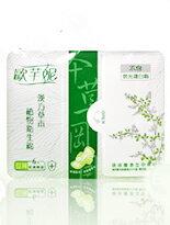 漢方草本植物衛生棉❤消除夏日悶熱異味