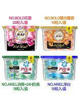 【露比私藏】日本寶僑 P&G果凍洗衣球