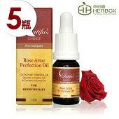 【荷柏園】艾塔玫瑰賦活精華油
