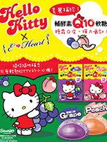 HelloKitty限定★Q10膠原蛋白軟糖$59