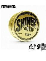 Shiner  完全無光澤凝土髮油