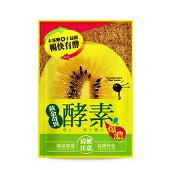 Dr.KIWI黃金奇異酵素錠1入(90粒/入)
