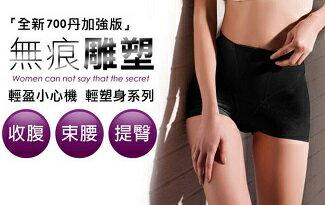 機能美臀修飾短平口束褲-女裝,內衣,睡衣,女鞋,洋裝