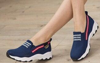 韓版超薄布面懶人鞋-女裝,內衣,睡衣,女鞋,洋裝