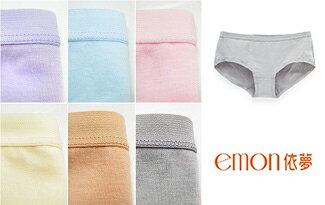 素色棉中腰平口褲 3件組-女裝,內衣,睡衣,女鞋,洋裝