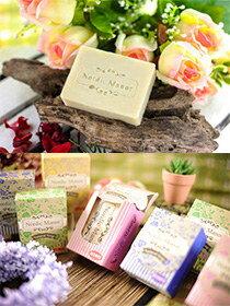 植萃茶樹精油皂-化妝品,保養品,彩妝,專櫃,開架