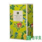 JustHerb康福茶-化妝品,保養品,彩妝,專櫃,開架