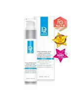 玻尿酸長效保濕精華乳-化妝品,保養品,彩妝,專櫃,開架