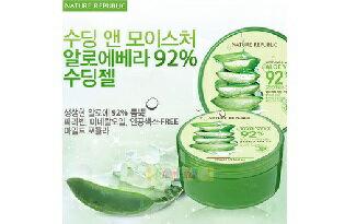 Nature Republic 92% 蘆薈補水修護保濕凝膠 300ml-化妝品,保養品,彩妝,專櫃,開架