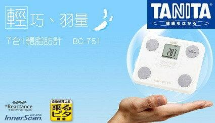 TANITA體脂肪計BC751-化妝品,保養品,彩妝,專櫃,開架