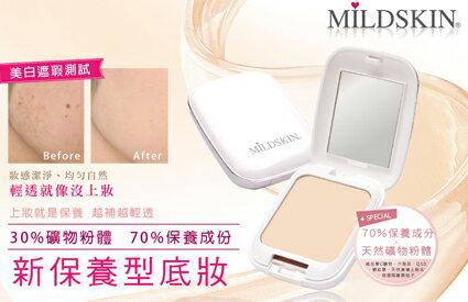 美白隔離兩用粉餅-化妝品,保養品,彩妝,專櫃,開架