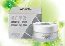 碳酸草泥膜-美白淨亮 30g-化妝品,保養品,彩妝,專櫃,開架