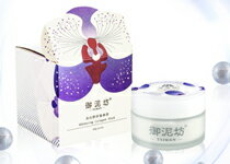 美白膠原養膚膜30g-化妝品,保養品,彩妝,專櫃,開架