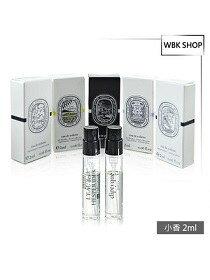 法國經典小香 2ml-化妝品,保養品,彩妝,專櫃,開架