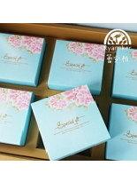 蕾安柏手工皂中秋禮盒-化妝品,保養品,彩妝,專櫃,開架