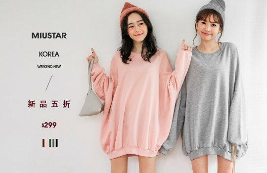 韓妞5折價-女裝,內衣,睡衣,女鞋,洋裝