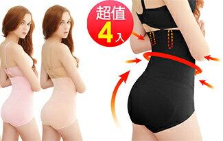 超高腰平腹機能束褲-女裝,內衣,睡衣,女鞋,洋裝