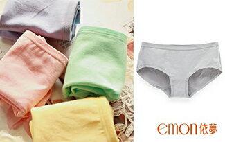 素色天然棉中腰平口褲-女裝,內衣,睡衣,女鞋,洋裝