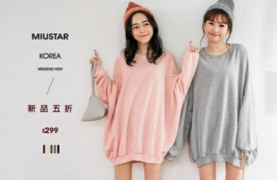 韓妞五折價-女裝,內衣,睡衣,女鞋,洋裝