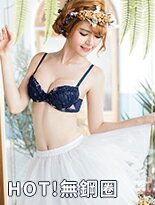 花仙子日本內衣成套-女裝,內衣,睡衣,女鞋,洋裝