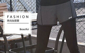假兩件運動長褲-女裝,內衣,睡衣,女鞋,洋裝