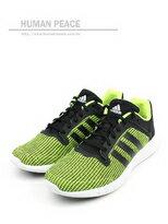 adidas fresh 2