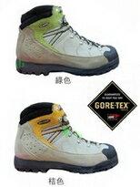GORE-TEX 防水透氣登山鞋