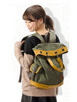 大容量折口後背包