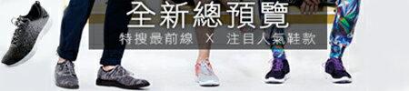 FKNIT時尚編織休閒鞋