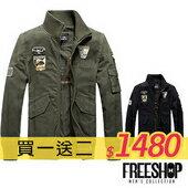 美式軍裝風造型立領飛行員夾克外套