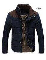 立領異質料拼接設計保暖外套