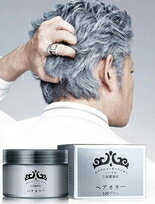 日本染色髮蠟灰色一次性造型毛髮著色料