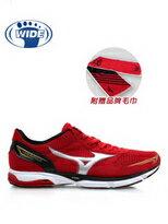 日本MIZUNO  皇速 男路跑鞋