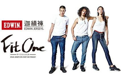 迦績褲-潮流男裝,潮牌,外套,牛仔褲,運動鞋
