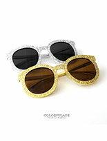 美式嘻哈派對 華麗立體壓紋 金屬烤漆感 太陽眼鏡