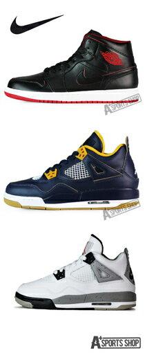 Nike Air Jordan-運動器材,運動外套,籃球鞋,腳踏車,露營