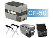 WAECO CF-50DC-運動器材,運動外套,籃球鞋,腳踏車,露營