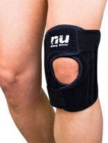 可調護膝-運動器材,運動外套,籃球鞋,腳踏車,露營