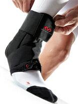 McDavid-運動器材,運動外套,籃球鞋,腳踏車,露營