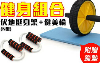 INSTAR 健身組-運動器材,運動外套,籃球鞋,腳踏車,露營