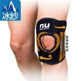 冰紗可調護膝 能量護具-運動器材,運動外套,籃球鞋,腳踏車,露營