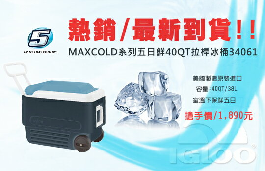 http://www.rakuten.com.tw/shop/lifestyle-outdoor/product/01601230/-運動器材,運動外套,籃球鞋,腳踏車,露營