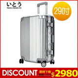 日本伊藤潮牌 29吋 銀色-精品,包包,行李箱,配件,名牌