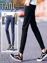 丹寧牛仔九分縮口休閒-女裝,內衣,睡衣,女鞋,洋裝