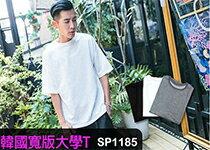 韓版大學T-潮流男裝,潮牌,外套,牛仔褲,運動鞋