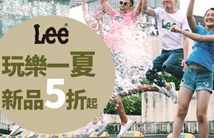 LEE精選夏季商品-潮流男裝,潮牌,外套,牛仔褲,運動鞋