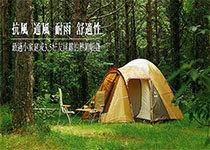 SP 5人帳篷-運動器材,運動外套,籃球鞋,腳踏車,露營