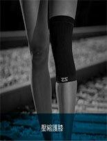 Zensah壓縮護膝-運動器材,運動外套,籃球鞋,腳踏車,露營